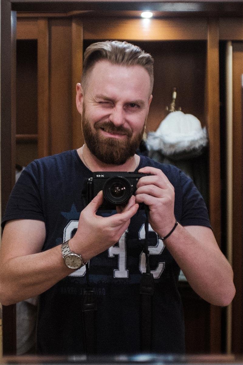 Fotograf Ślubny Remigiusz Najdek